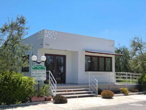 Recepción y centro de bienestar